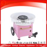 Electric portable pretty design cooking home use cotton candy machine