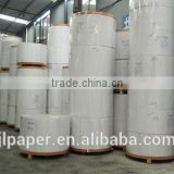 Fuyang Juli Paper Mill for Duplex Cardboard White Back