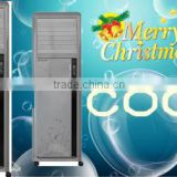 Beautiful design!Good quality!celsius air coolers