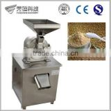 New Arrival10-200 Mesh Big Capacity High Quality Whole Stainless Steel Universal Crusher/Universal Pulverizing machine