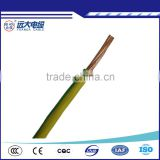 300/500V or 450/750V copper electric wire, guide wire cable, electrical cable wire 2.5mm