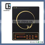 Made in China low price electric hot plate kitchen appliances halogen induction cooker BBQ grill