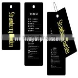 350g art paper clothing alarm tag