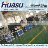 High Efficiency High Speed PVC Fiber Garden Hose Pipe Extruding Machine