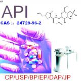High quality Clindamycin phosphate;CAS Number:24729-96-2