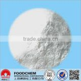 China Food Grade Sodium Bi Carbonate