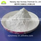 Food preservative,Snow Melter Acetic acid,Calcium acetate anhydrous Granular / powder