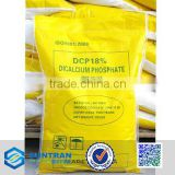 China manufacturer 18% white powder animal feed grade /DCP price/ DCP/ dicalcium phosphate