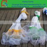 Cast Net Type and Double Knot Type fishing net