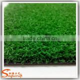 Fake artificial grass plants plastic nursery artificial grass yarn green carpet chinese artificial grass