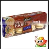 QS Certificated 0.7mm rice cracker