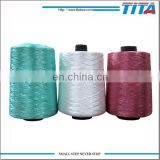Raw white polyester FDY twisted yarn 150D/2 150D/3