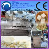 High quality low price bean curd /tofu making machine 0086-13676938131