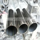 china factory capillary 304 316 316l stainless steel seamless pipe 8:55:37