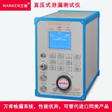 Airtightness Tester for Automobile Parts IP Grade Waterproof Tester Sealing Testing Equipment