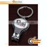 Fashion blank stainless steel bottle opener keychain