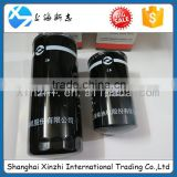 SDEC Shangchai D6114 Engine parts D17-002-02+B Oil Filter for SDLG XCMG XGMA FOTON LONKING