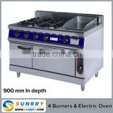 Industrial gas cooker burner with rapid gas burner (SUNRRY SY-GB900GB)