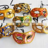 Handmade Half-face 6 colors available plastic with fabric covering Women masquerade masks