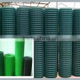 Low price welded wire mesh/galvanized welded wire mesh/pvc coated wire mesh fence supplier