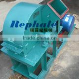 high quliaty Wood sawdust machine