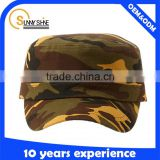 wholesale cadet hats new style custom flat top cap military hat