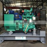 62kva/50kw daily fuel tank power genset diesel