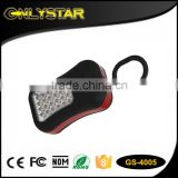Onlystar GS-4005 abs emergency lamp battery LED emergency lighting 24+4led working light