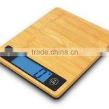 bamboo electronic kitchen scale digital kitchen scale food scale with touching sensing buttons