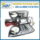 Exact Fit High Power LED Daytime Running Lights For 2010-13 for BMW 5 Series M-Tech (Fits for BMW)