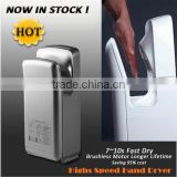UL CE ABS Plastic Body Electric Automatic Twin Air Jet Hand Dryer With Brushless Motor
