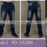 boyfriend baggy best jeans brands men