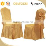 Hotel furniture banquet hall chair cover spandex chair cover wedding