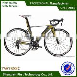 bicycle engine kit 700C wheel set aluminum frame road bicycle for sale