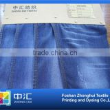 Bamboo Fiber Denim Fabric SB368 4.3oz