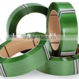 pet strapping band produced by mingye company located in dongguan China