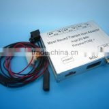Voice input for 2005-2009 AUDI 2G MMI system A6/A8/Q7