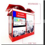 Unordinary design for Bus stop/ train station/ transport station outdoor LCD advertising display