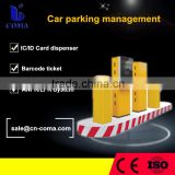 Access Control Ticket Box in Entrance and Exit for parking management system