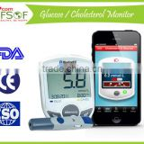 Digital Glucometer, Glucometer Test Strip, Glucometer Price, Digital Blood Glucose / Cholesterol Meter, SIFGLUCO-3.1