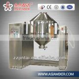 JINHE double conical pharmacy and medical dry mixer