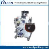 SL-130 Double Sided Round Bottle Sticker Label Printing Machine