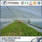 greenhouses agriculture projects structural tubes 2015 china factory wholesale good quality precision steel pipe for greenhouse