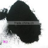 factory hot sales!! Sulphur Black dye for textile/ Sulphur Dye, 2BR, BR low price /Sulphur Black Br200%/Br220%