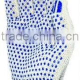 Bleached white cotton gloves with 2 sides PVC dotting