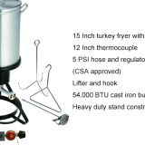 Propane turkey/fish deep fryer with basket