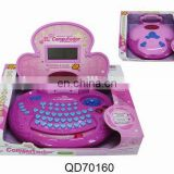 N+ Hot Selling Kids computer educational laptop toy polish learning machine QD70160