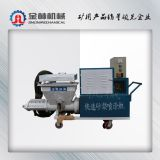 Automatic Wall Cement Concrete Cement Sprayer
