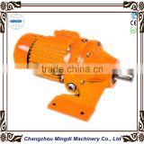 Mingdi Produced Reverse gear box for motorcycle / Planetary Stepless Reducer gearbox With Electric Motor