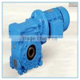 RV series large output toque worm drive gearboxes for lift